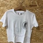 T-Shirt wit Kids 110-120
